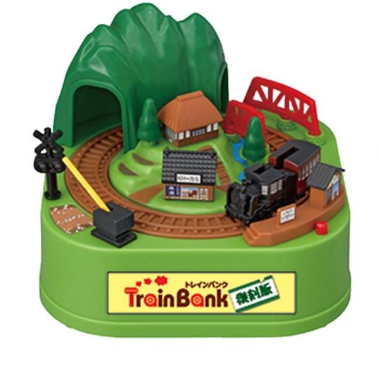 japanese train coin bank