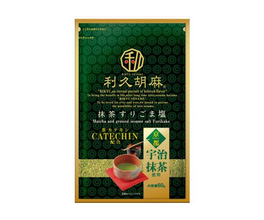 Rikyu Uji Matcha Surigoma Salt