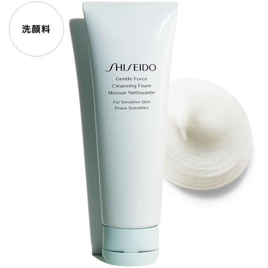 Shiseido Gentle Force Cleansing Foam