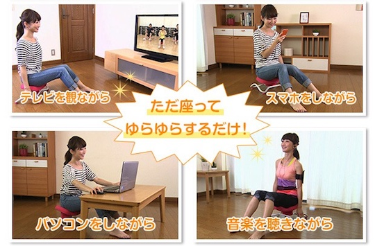 Nagara Walk Workout Chair
