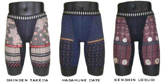 Samurai Underwear