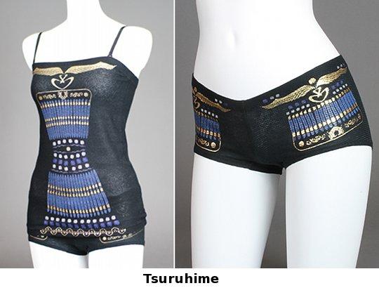 Womens Samurai Underwear Camisole Set