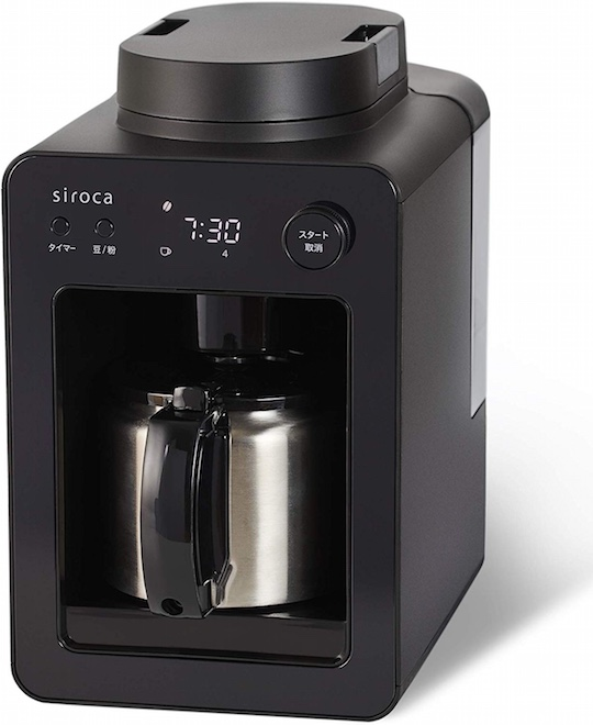 siroca Fully Automatic Coffee Machine SC-A351, SC-A371