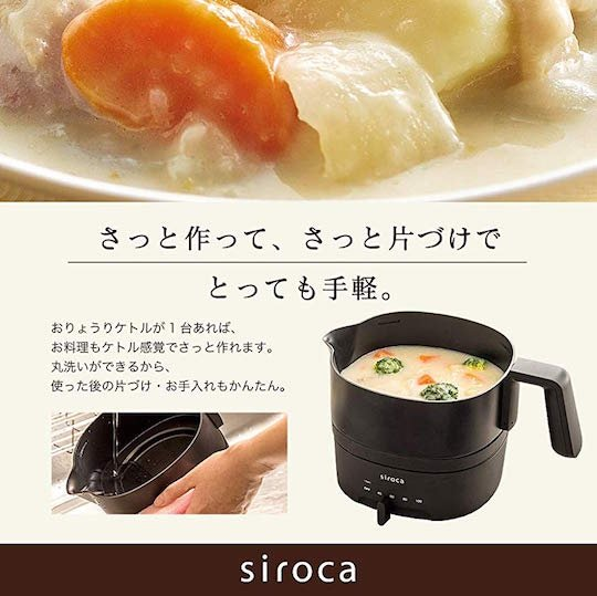 Siroca Cooking Kettle SK-M151