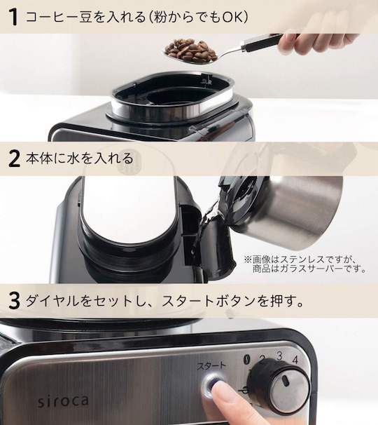 siroca Automatic Drip Coffee Maker