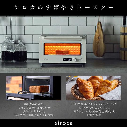 siroca Fast Toaster Oven ST-2D351