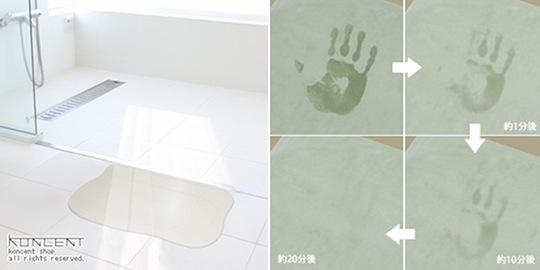 Keisodo Soil Bath Mat Aqua