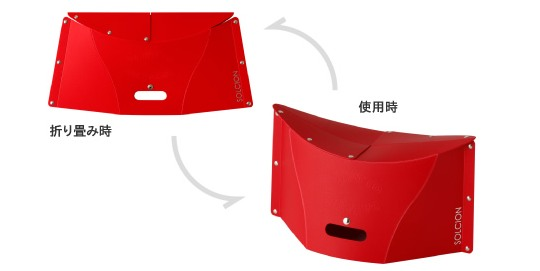 Japan Trend Shop Patatto Origami Seat