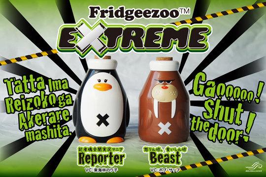 Fridgeezoo Extreme