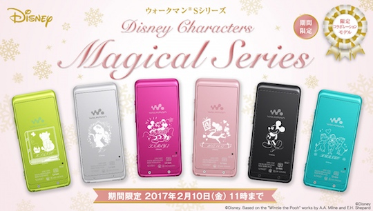Sony Walkman S Disney Characters Magical Series
