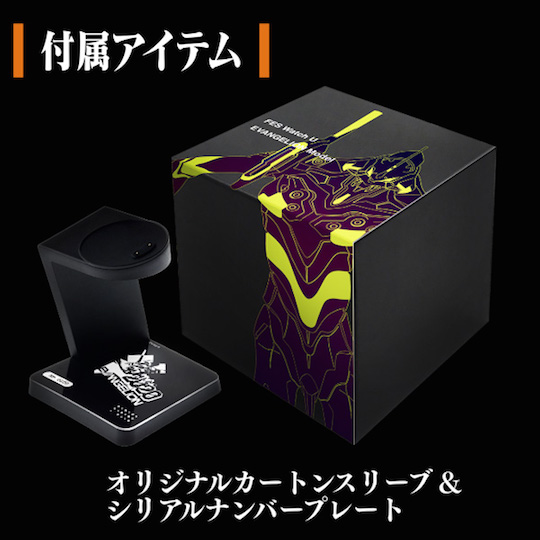 Sony FES Watch U Evangelion Model