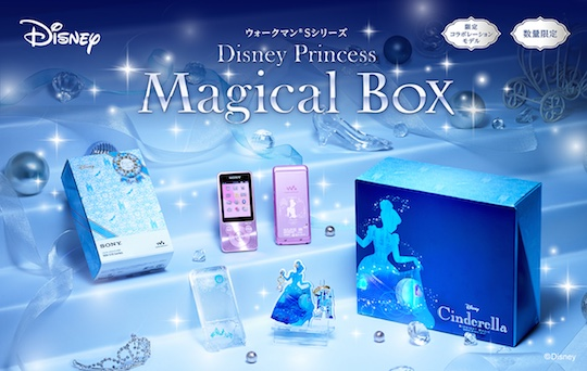 Sony Walkman S Disney Princess Magical Box