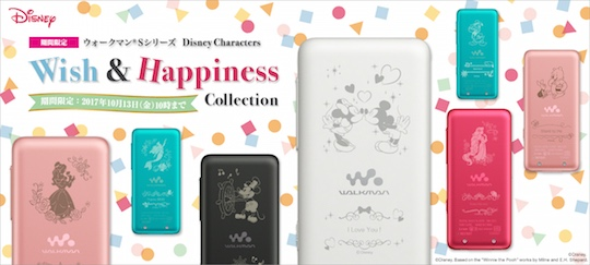 Walkman S Series Disney Characters Wish & Happiness Collection