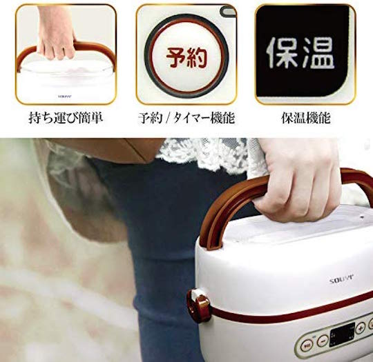 Souyi-Japan Compact Multipurpose Rice Cooker