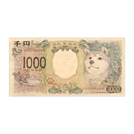 Shiba Dog 1,000 Yen Note Face Towel