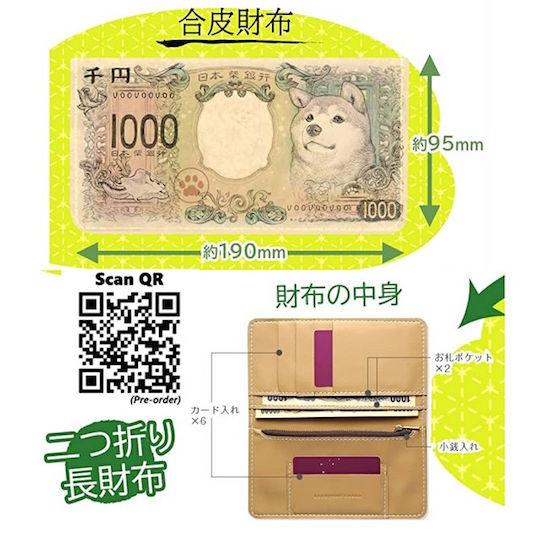 Shiba Dog 1,000 Yen Note Face Wallet