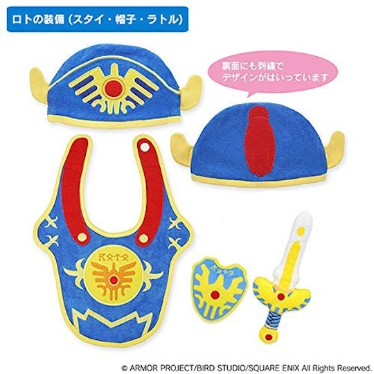 Dragon Quest Young Hero New Baby Gift Set