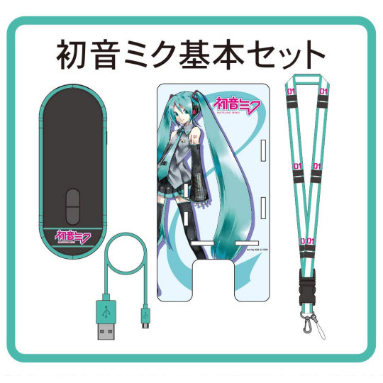 Startalk Voice Translator Hatsune Miku