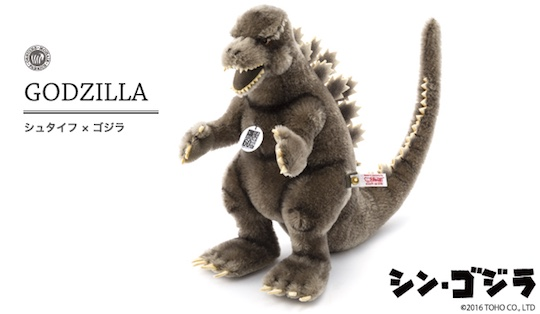 Steiff Godzilla 60th Anniversary Japan Limited Edition Toy