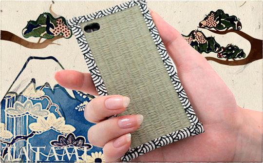 iPhone 4 Tatami Case