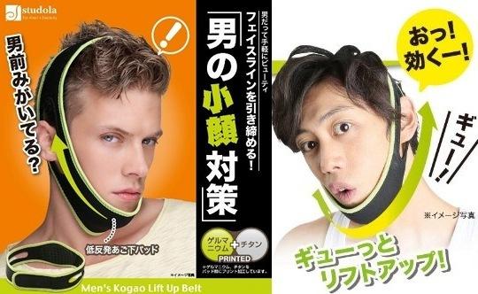 Mens Kogao Lift-Up Face Belt