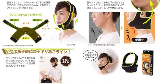Sukkiri Mens Double Chin Belt