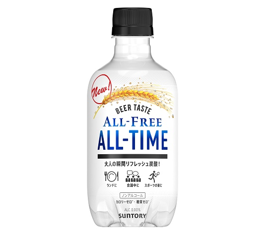 Suntory All-Free All-Time Beer (6 Pack)