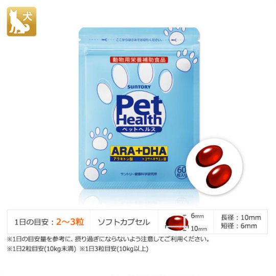 Suntory Pet Health ARA+DHA Dietary Supplements