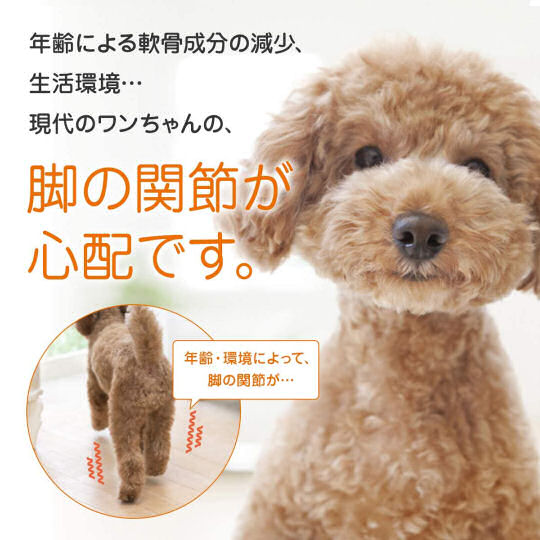 Suntory Pet Health Glucosamine Plus