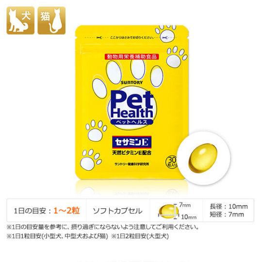 Suntory Pet Health Sesamin E