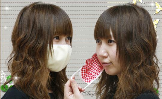 Japan Trend Shop | Design Mask - Fashion Flu Masks