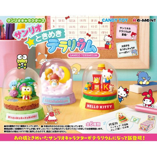 Sanrio Characters Tokimeki Terrarium Collection (Pack of 6)