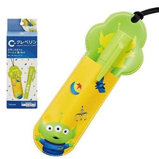 Little Green Men Air Purifier Pen
