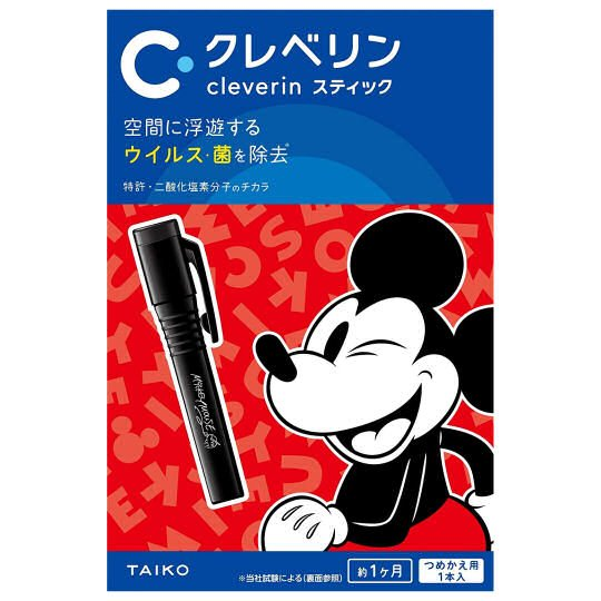 Mickey Mouse Air Purifier Pen