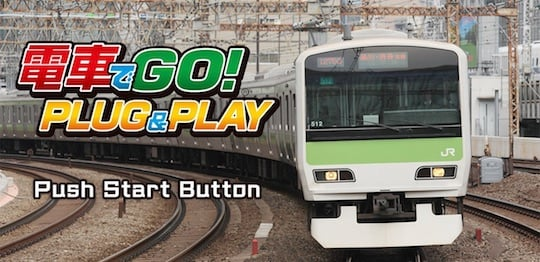 Densha De Go! Plug and Play Train Driving Simulator