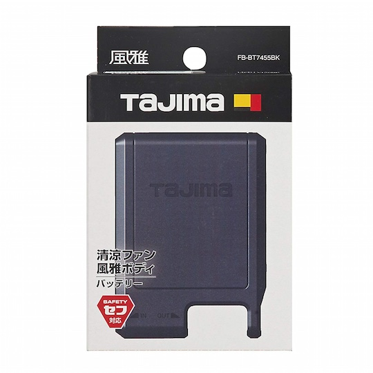 Tajima Seiryo Jacket Cooling System Extra Battery