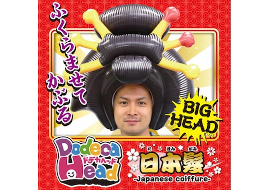 Dodeca Head Japanese Geisha Nihongami Hairstyle