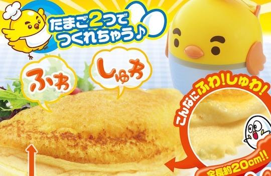 Fuwashuwa Lets Omelet Maker