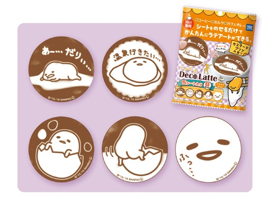 Gudetama Deco Latte Coffee Art Sheets Set