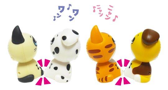 Harmoriizu Singing Kittens