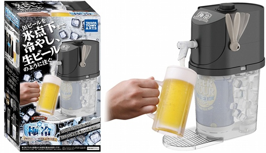 Premium Beer Server Gokurei