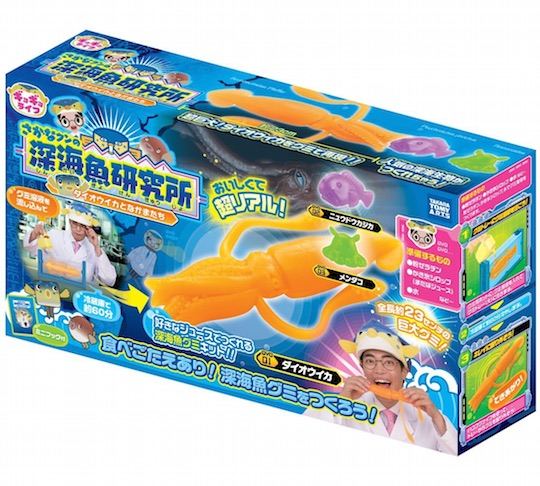 Sakana-kun Giant Squid Gummy Marine Life Jelly Candy Molds
