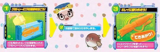 Sakana-kun Giant Squid Gummy Marine Life Jelly Candy Molds