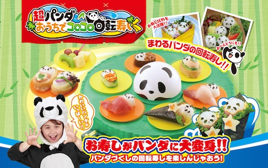 Super Panda Conveyor Belt Sushi Set