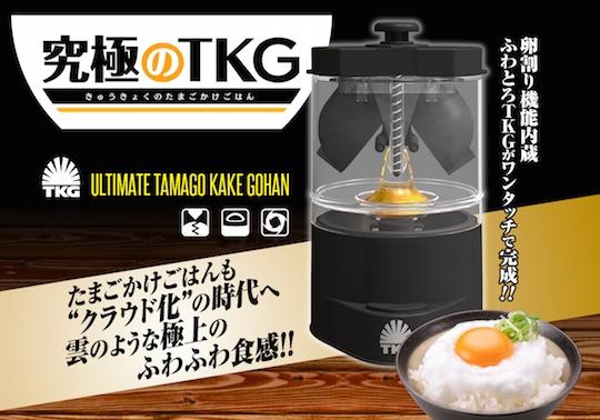 Ultimate TKG Tamago Kake Gohan Machine