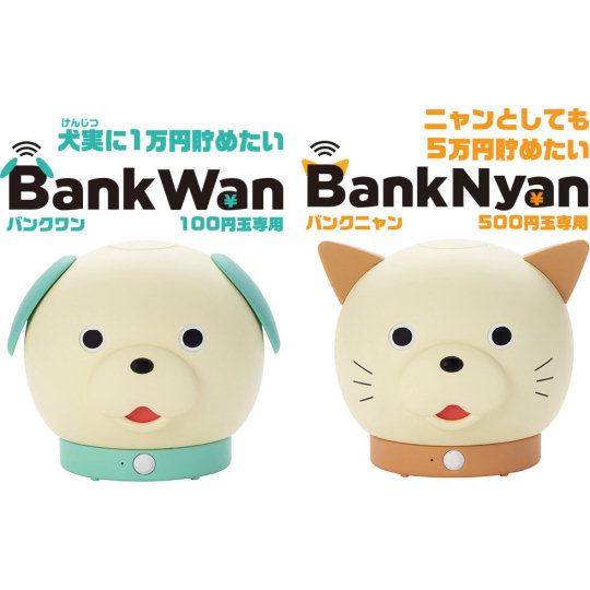 BankWan BankNyan IoT Piggy Bank