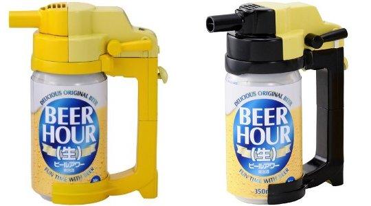 Beer Hour Biru Awa Bierspender