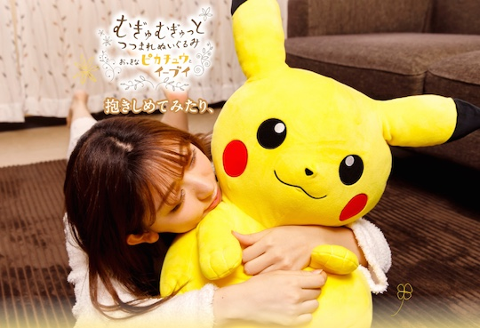 Big And Soft Hugging Pikachu And Eevee Pillows Japan