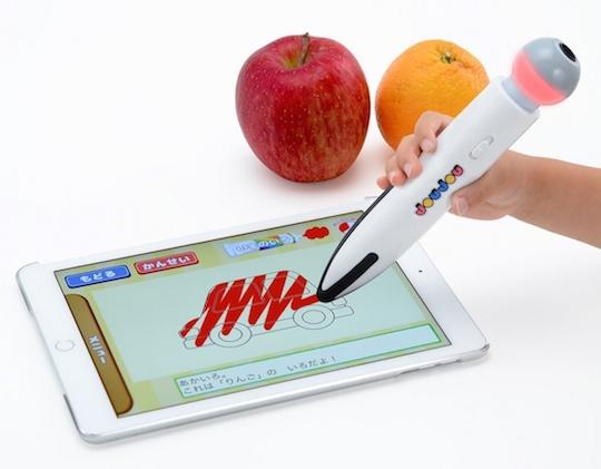 Color Catch Pen