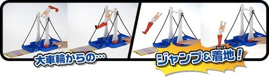 Daisharin Tetsubo-kun Horizontal Bar Gymnast Game